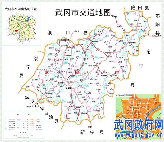 2025年武冈高铁规划图